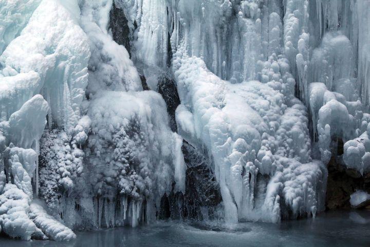 A megfagyott lillafüredi vízesés - MTI Fotó: Vajda János
